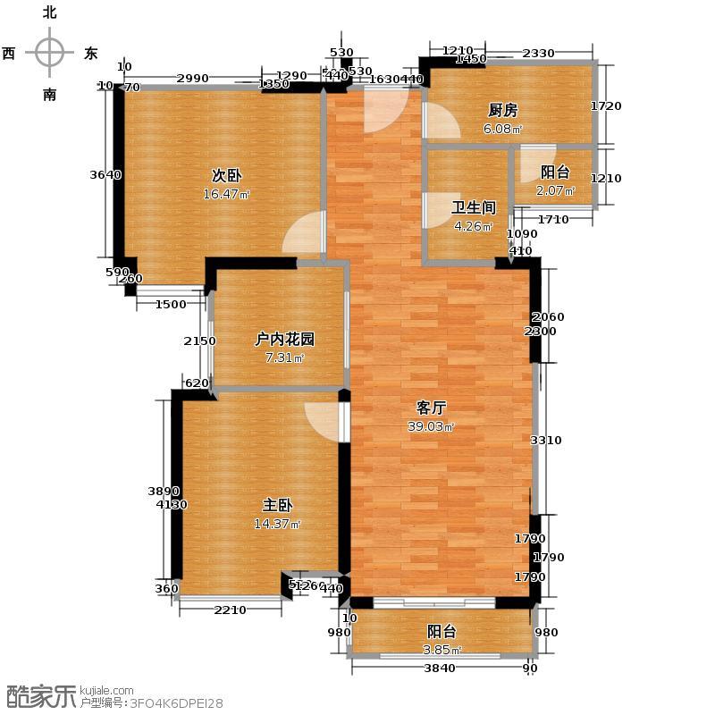 中海锦城103.00㎡一街3/4栋03单元户型3室2厅1卫