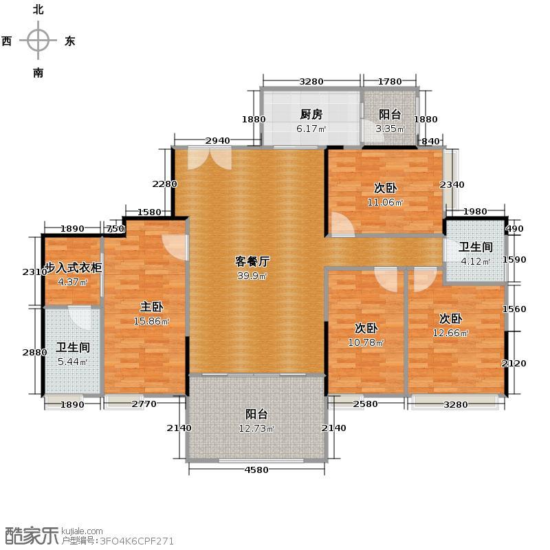 云山峰境花园143.00㎡二期1座01单位户型4室2厅2卫