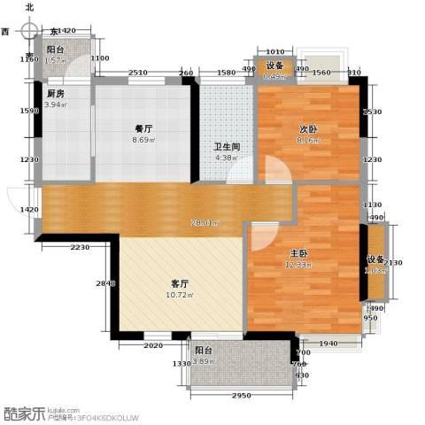 康怡花园2室0厅1卫1厨66.00㎡户型图