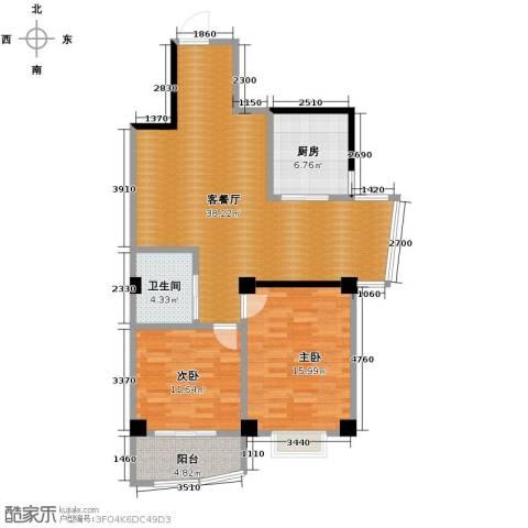 永利商住公寓2室1厅1卫1厨85.00㎡户型图