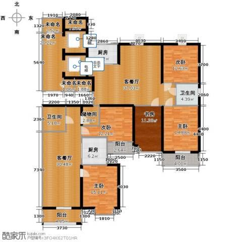 海天城5室2厅2卫2厨196.69㎡户型图