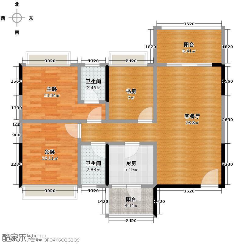凯欣名苑91.26㎡2栋6-13F02单元户型3室2厅2卫