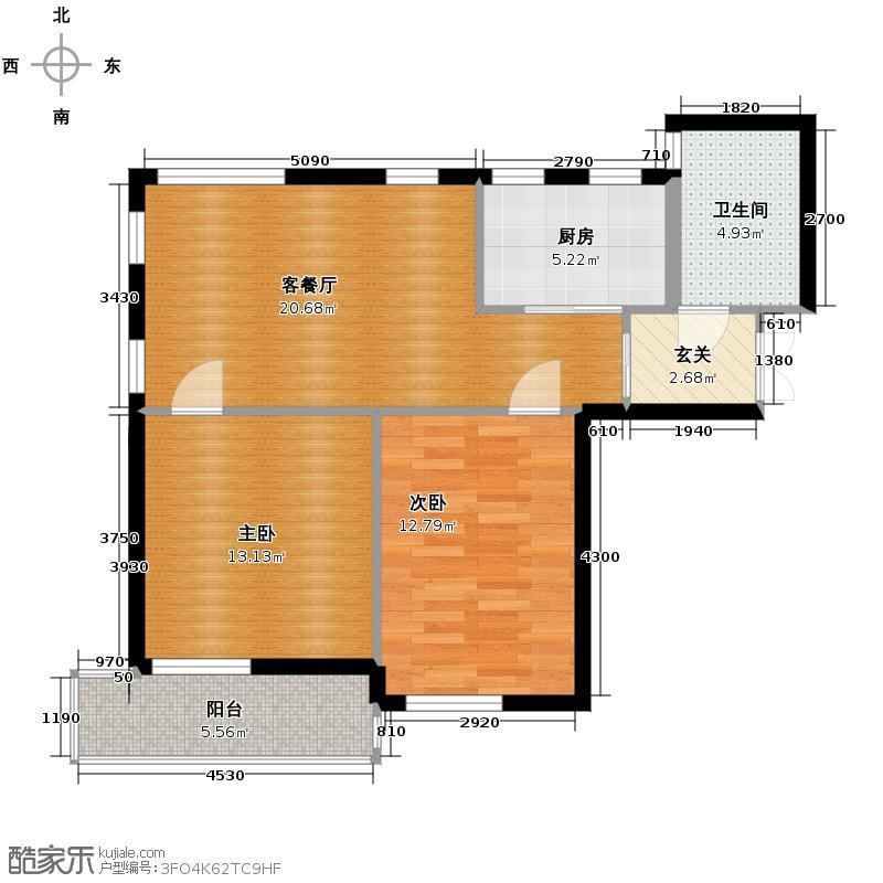 蔚蓝公寓72.96㎡户型2室1厅1卫1厨