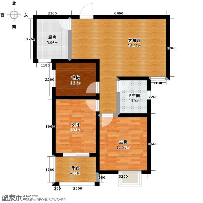 天徽商业广场80.66㎡天鹅湖9号B户型3室1厅1卫1厨