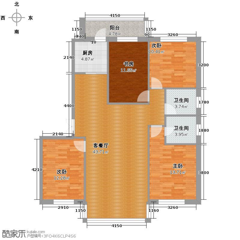 中北春城三期121.86㎡户型4室1厅2卫1厨