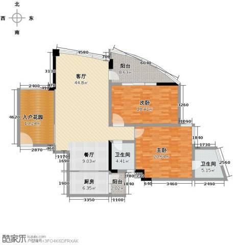 鲁能三亚湾2室2厅2卫0厨123.65㎡户型图