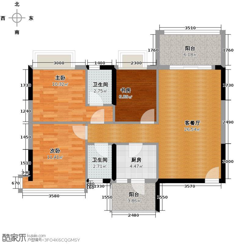 凯欣名苑90.03㎡3栋2梯2-5层04户型3室2厅2卫
