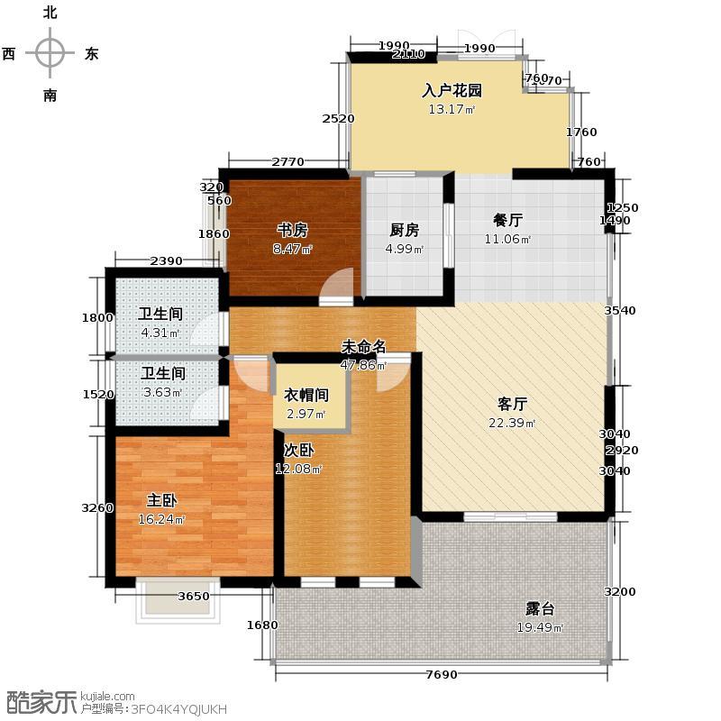 蓝谷地二期136.83㎡2号楼b座3d-2奇数户型3室2卫1厨