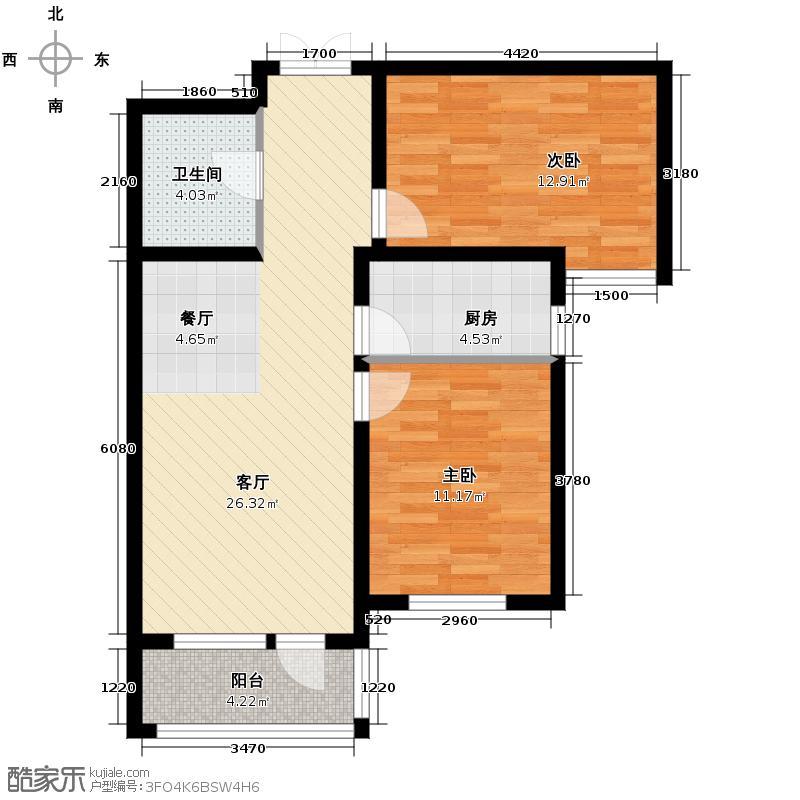紫晶悦城93.65㎡9-2号楼B1户型2室2厅1卫