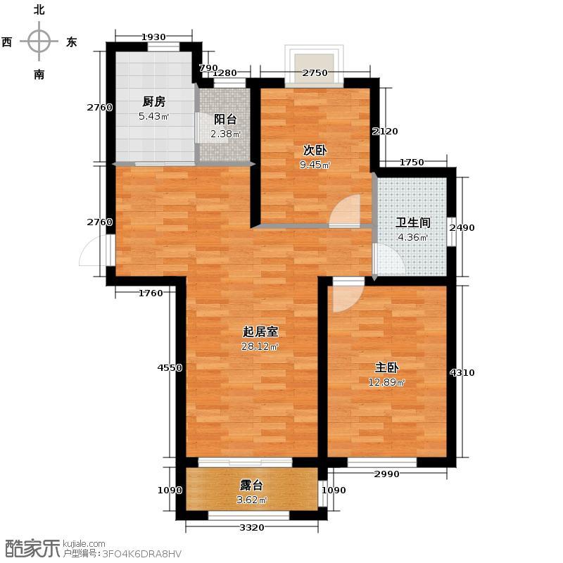 天旺名都95.09㎡一期6#、7#楼C1户型2室2厅1卫