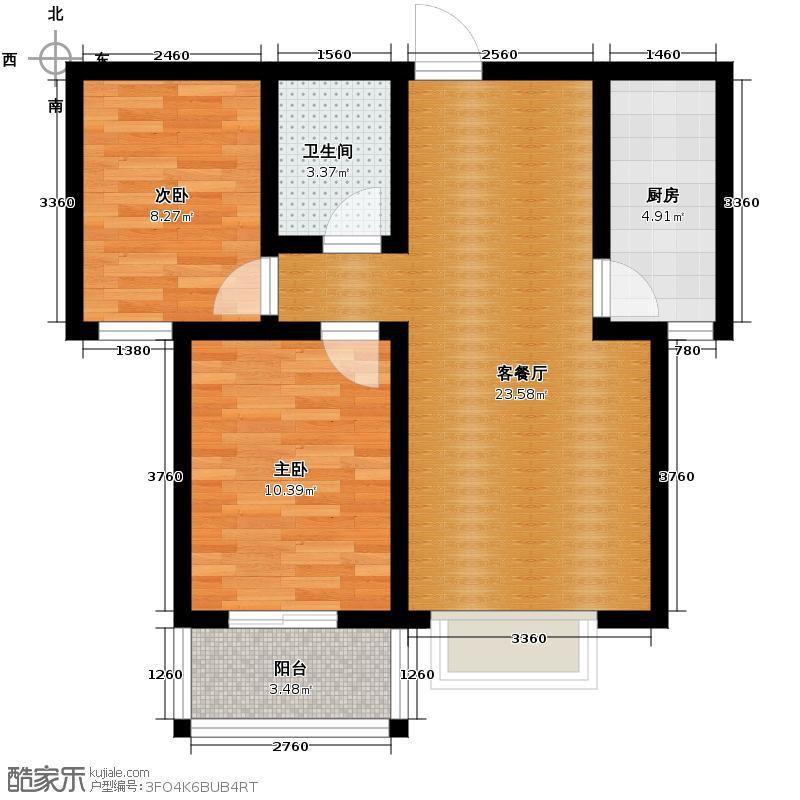 天洲沁园82.46㎡B户型2室2厅1卫