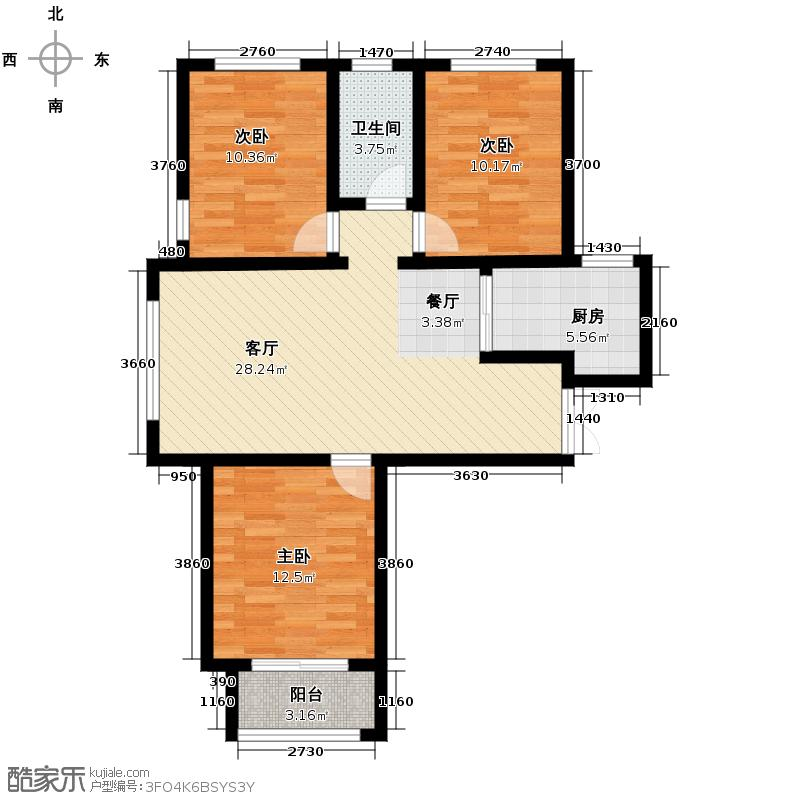 瀚唐108.09㎡A1户型3室2厅1卫