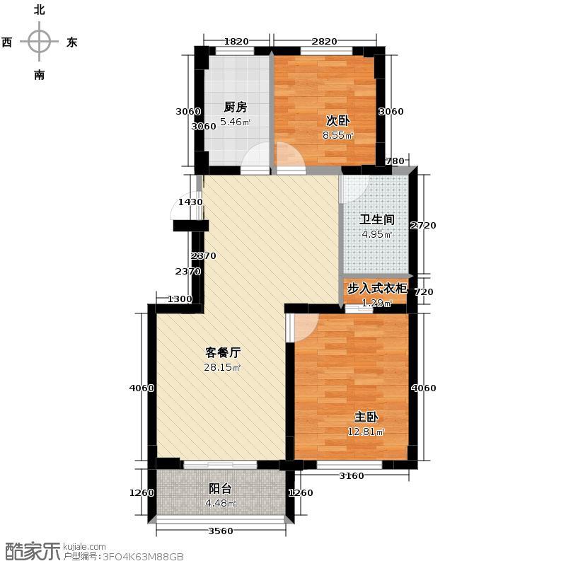 景翠公寓75.58㎡户型2室1厅1卫1厨