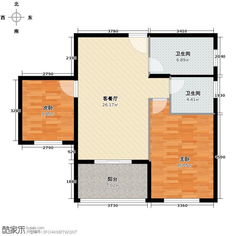 仁恒江湾城92.87㎡A户型2室2厅1卫