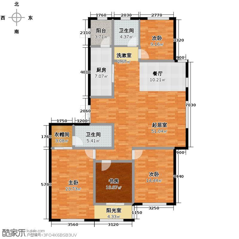 想象国际193.09㎡W户型4室2厅2卫