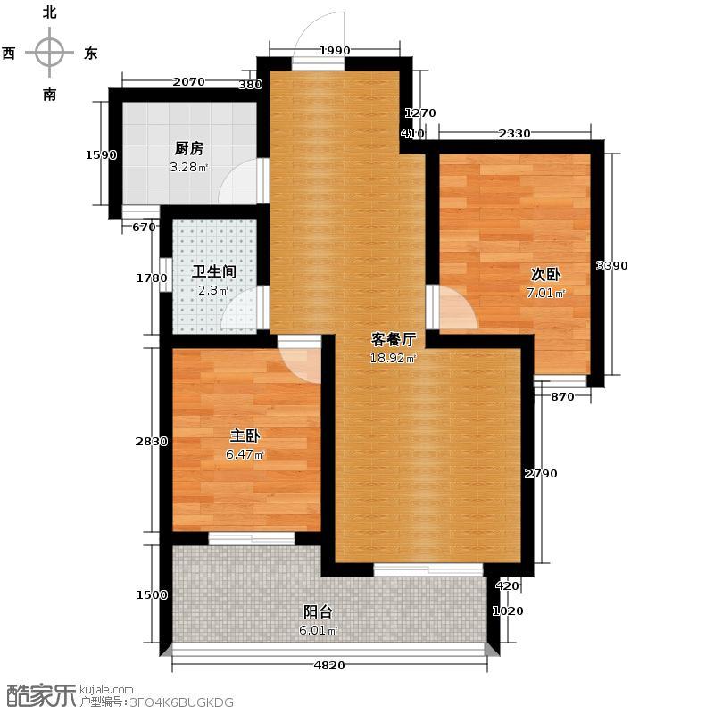 天洲视界城88.23㎡B'户型2室2厅1卫