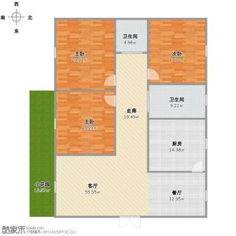 金澜名邸3室1厅2卫1厨140.08㎡户型图
