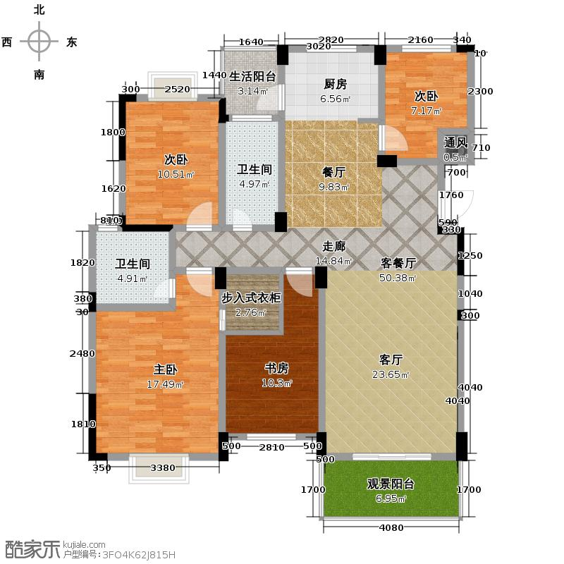 金海香滨湾154.00㎡户型4室1厅2卫