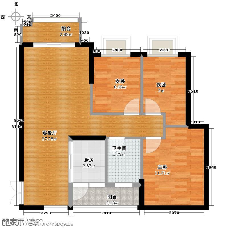 中恒海晖城88.65㎡三期37栋01单元户型3室2厅1卫