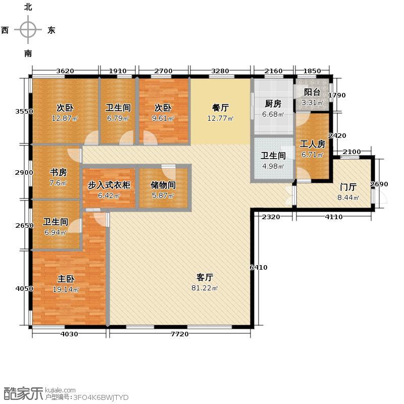 中央悦城247.00㎡D1户型4室2厅3卫