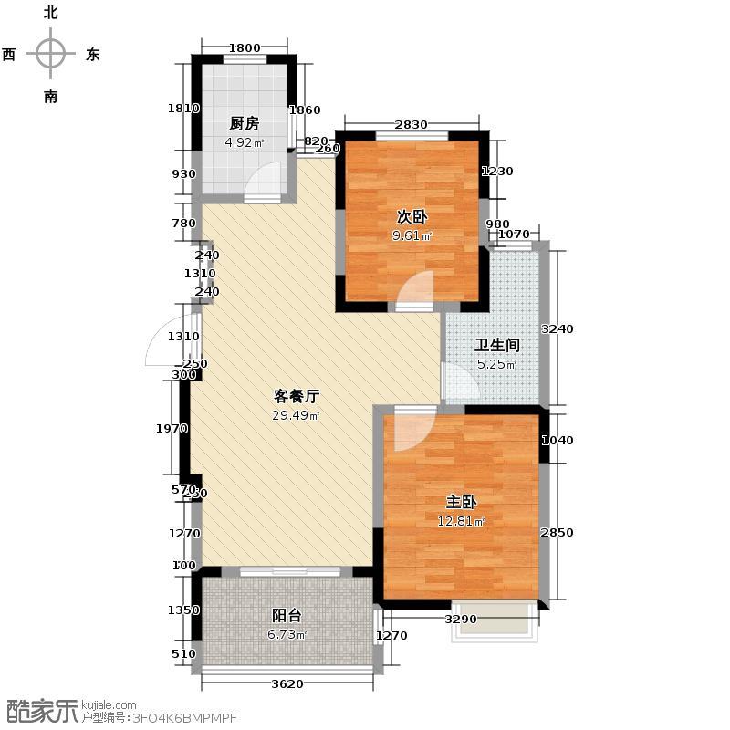 中电颐和家园85.00㎡A型户型2室2厅1卫