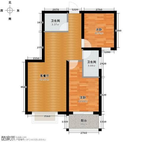 天洲沁园2室2厅1卫0厨92.00㎡户型图