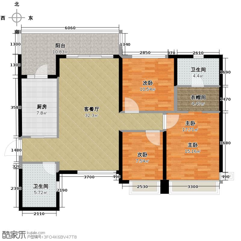 恒大御景半岛131.72㎡5号楼1单元三室户型3室2厅1卫