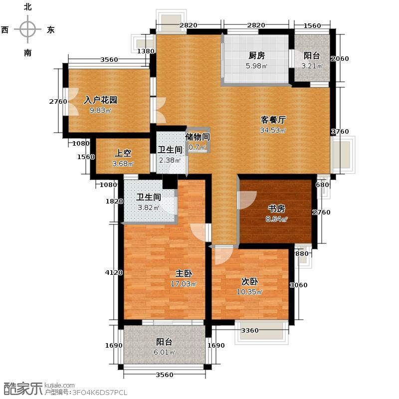 麒麟山庄132.60㎡1号楼B户型3室2厅2卫