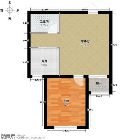 汇君城1室2厅1卫0厨63.00㎡户型图