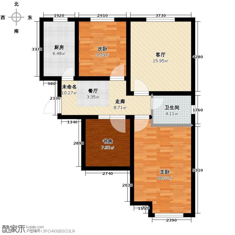 紫苑96.90㎡A户型3室1厅1卫1厨