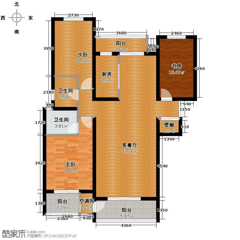 橙悦城150.00㎡A户型3室2厅2卫