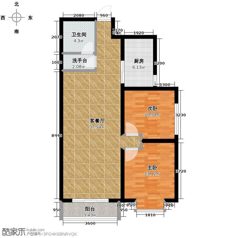 星湖国际花园99.29㎡B1户型2室1厅1卫1厨