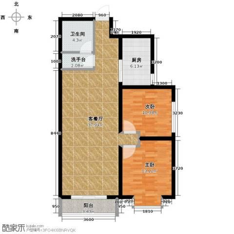 星湖国际花园2室1厅1卫1厨99.00㎡户型图