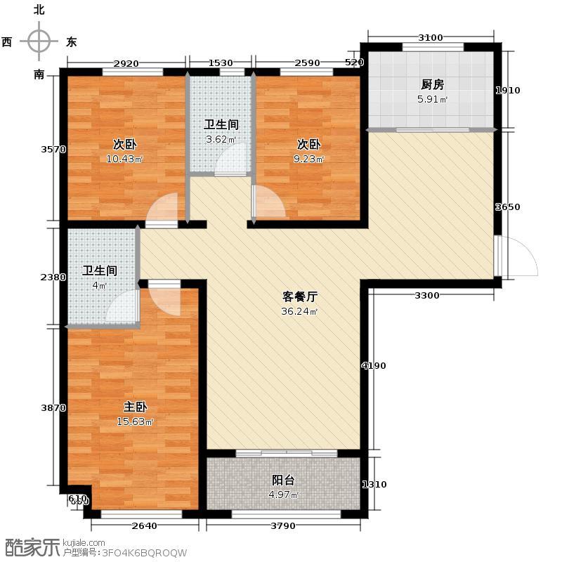 汇君城124.30㎡A3户型3室2厅2卫