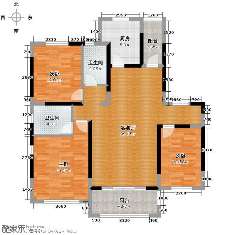 紫金东郡118.87㎡13#50户型10室