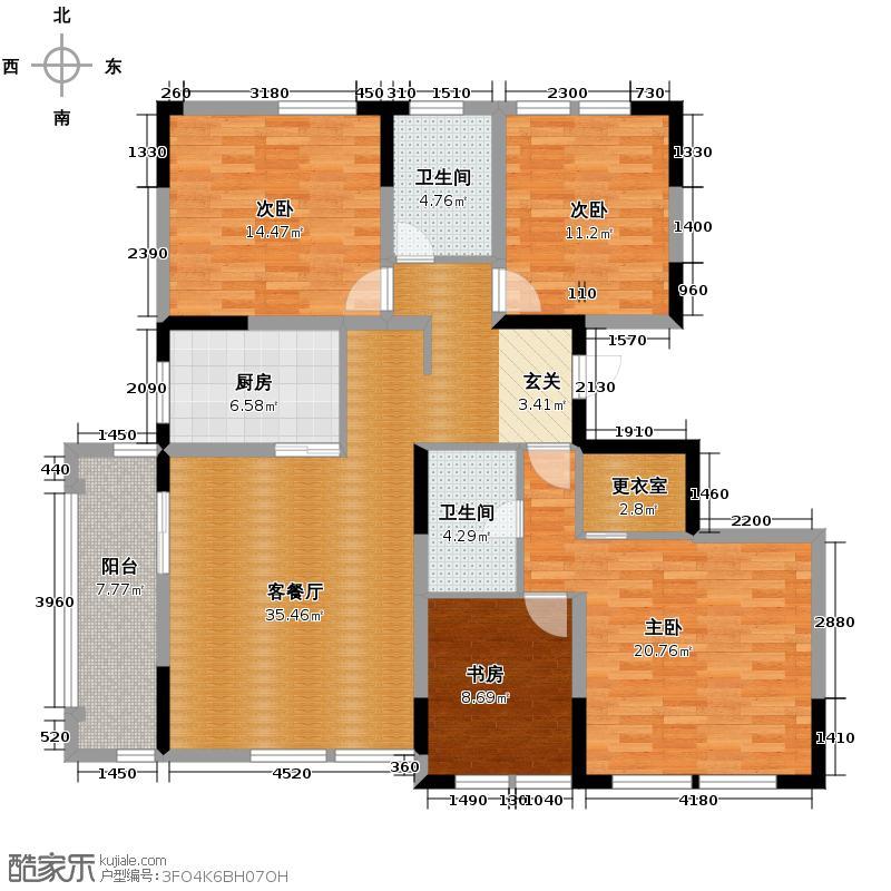 城开御园156.00㎡E户型4室1厅2卫1厨