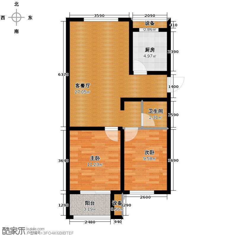 燕都紫庭90.74㎡1号楼5号楼C户型2室2厅1卫
