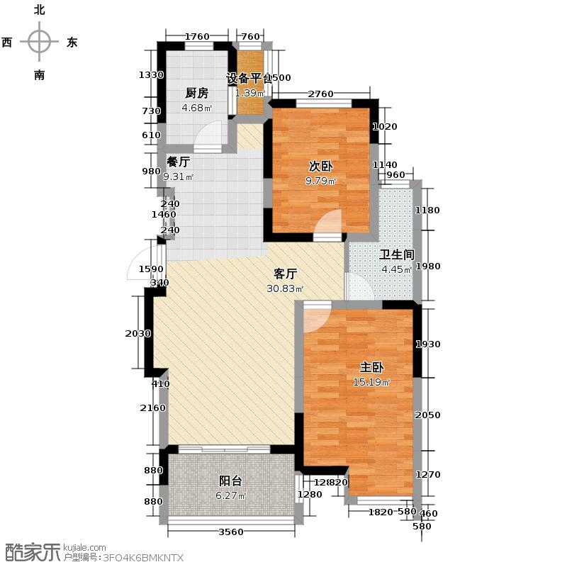 中电颐和家园85.00㎡A户型2室2厅1卫