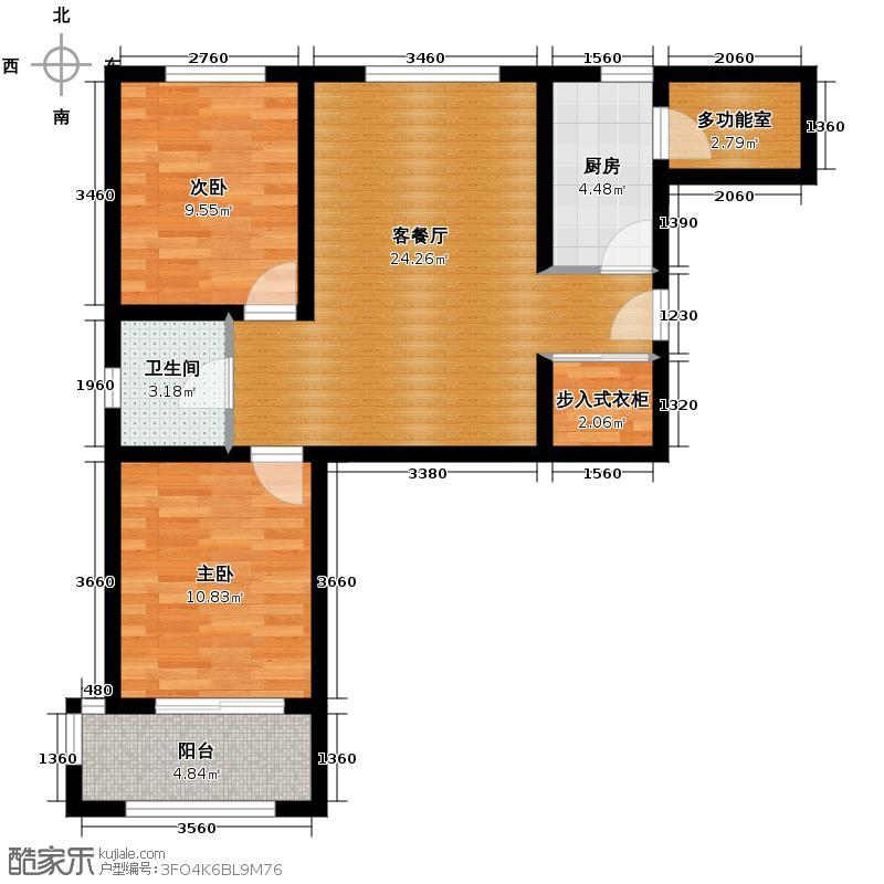 西溪诚园91.53㎡B2户型2室2厅1卫