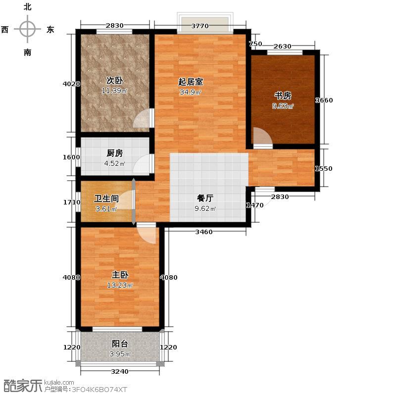雍和慢城113.50㎡7号楼U户型3室2厅1卫