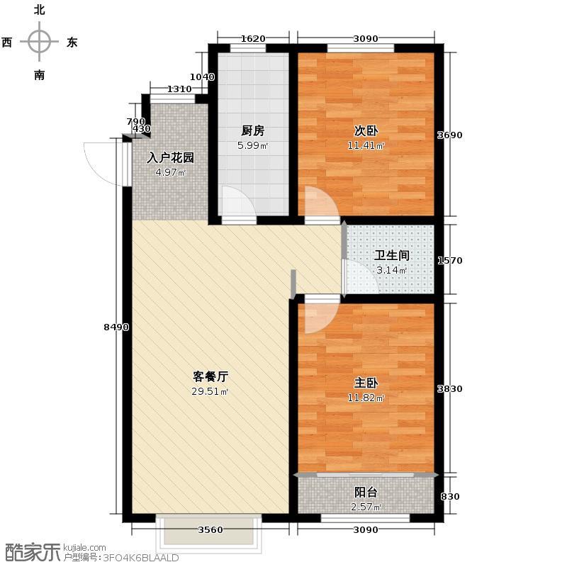 翰林天润92.52㎡A2户型2室2厅1卫