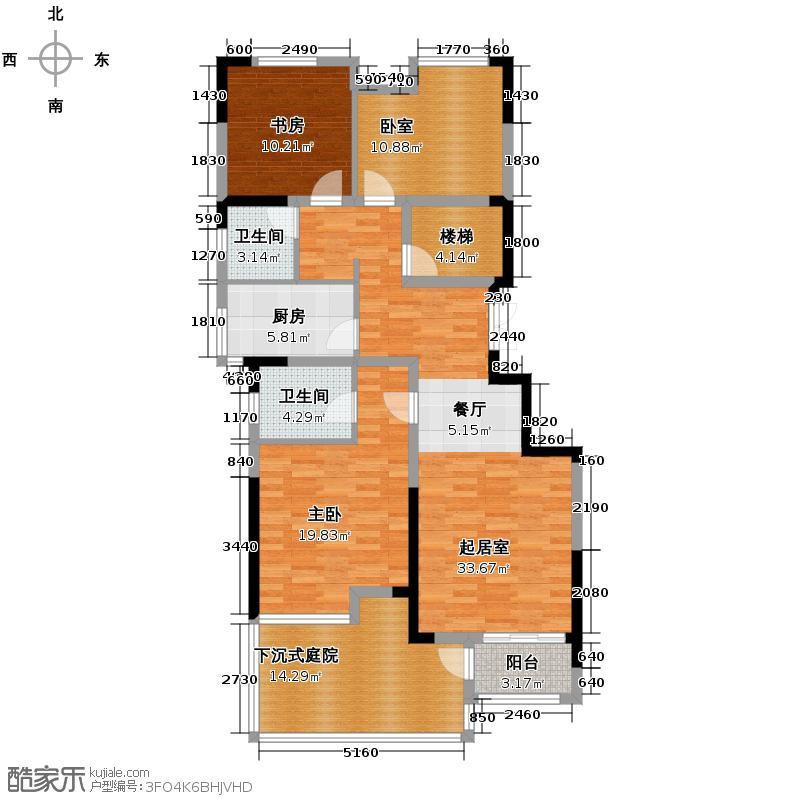 紫玉山庄122.93㎡户型10室