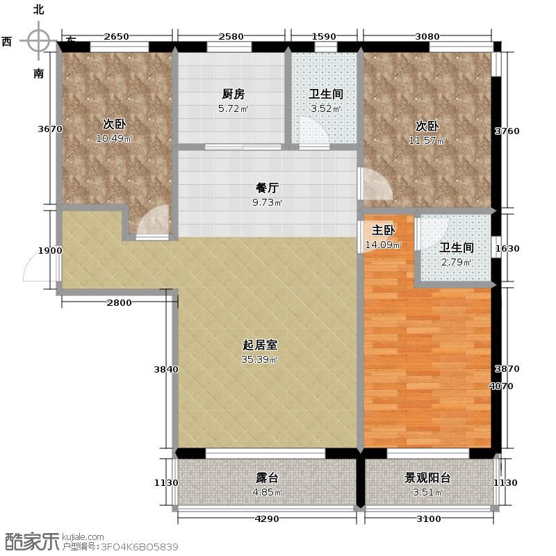 雍和慢城129.50㎡4号楼L户型3室2厅2卫