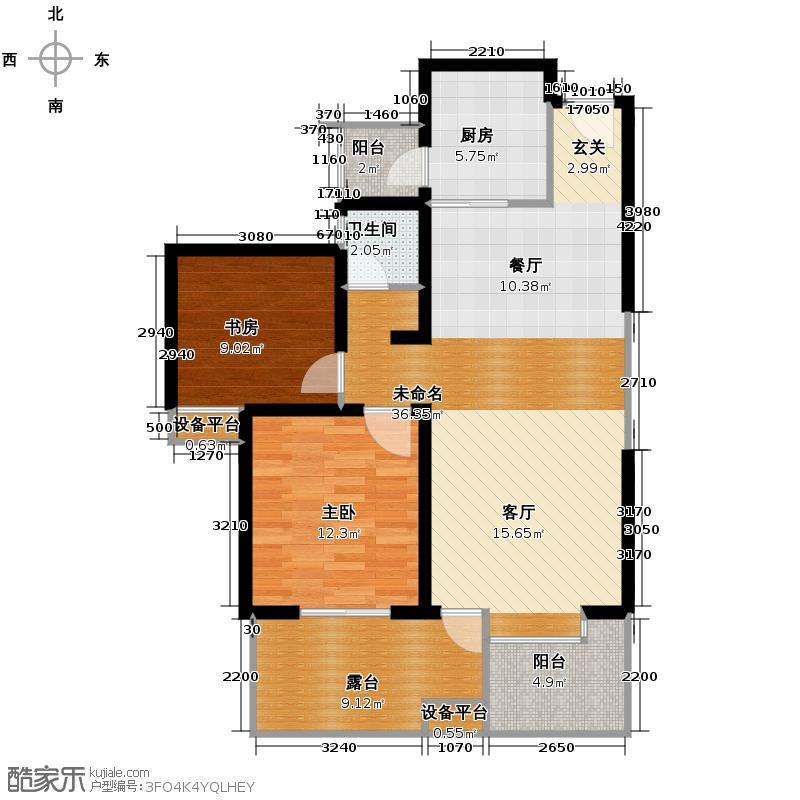 蓝谷地二期87.68㎡34号楼2a-1偶数户型2室1卫1厨