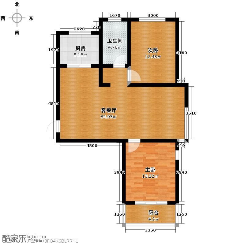 纯棉时代111.97㎡A户型2室2厅1卫