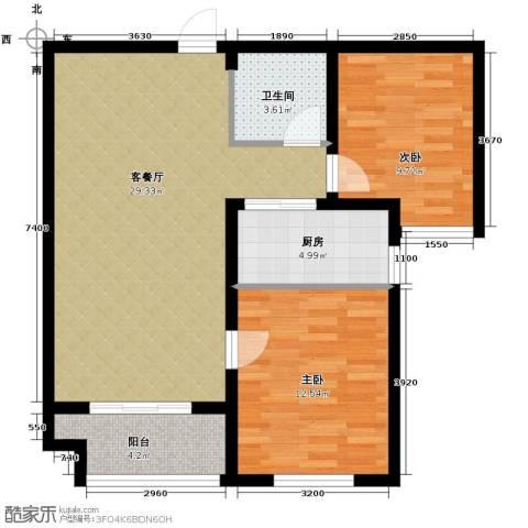 中基碧域2室1厅1卫1厨92.00㎡户型图
