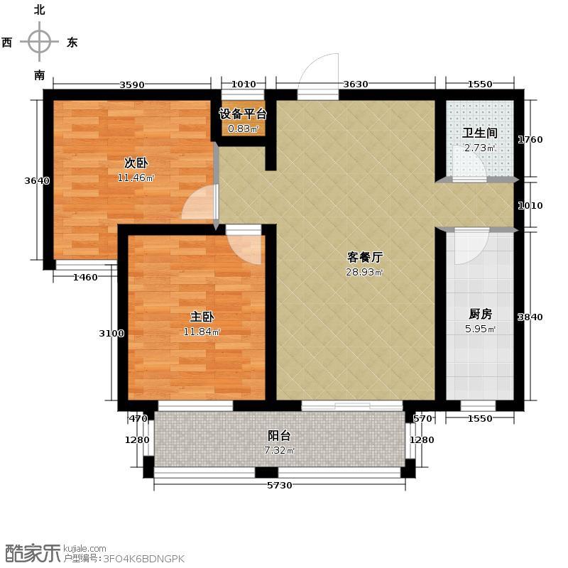 中基碧域100.29㎡9号楼A2户型2室1厅1卫1厨