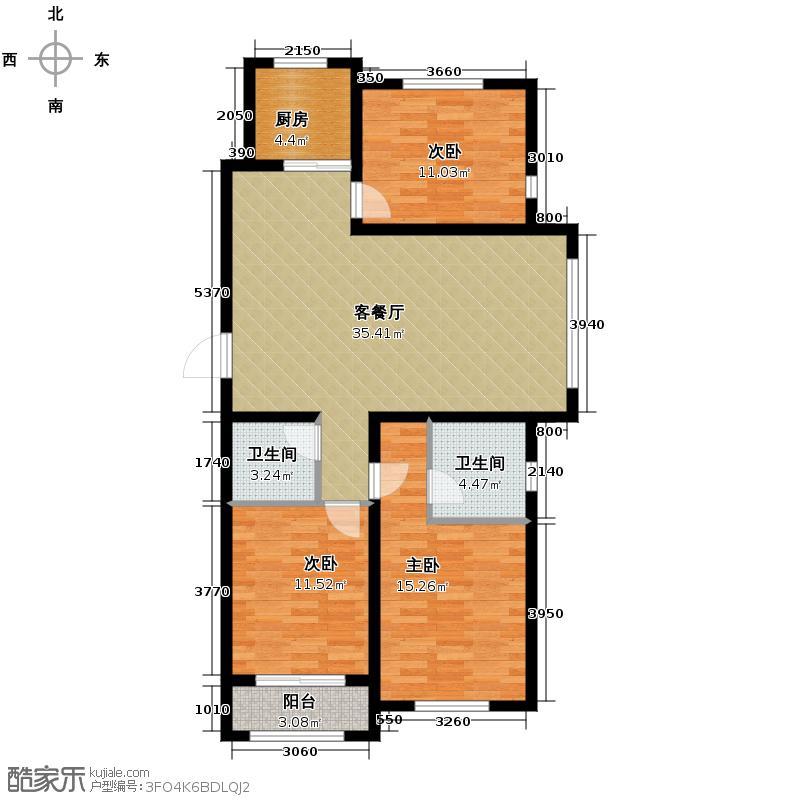 中基碧域126.23㎡9号楼A1户型3室1厅2卫1厨
