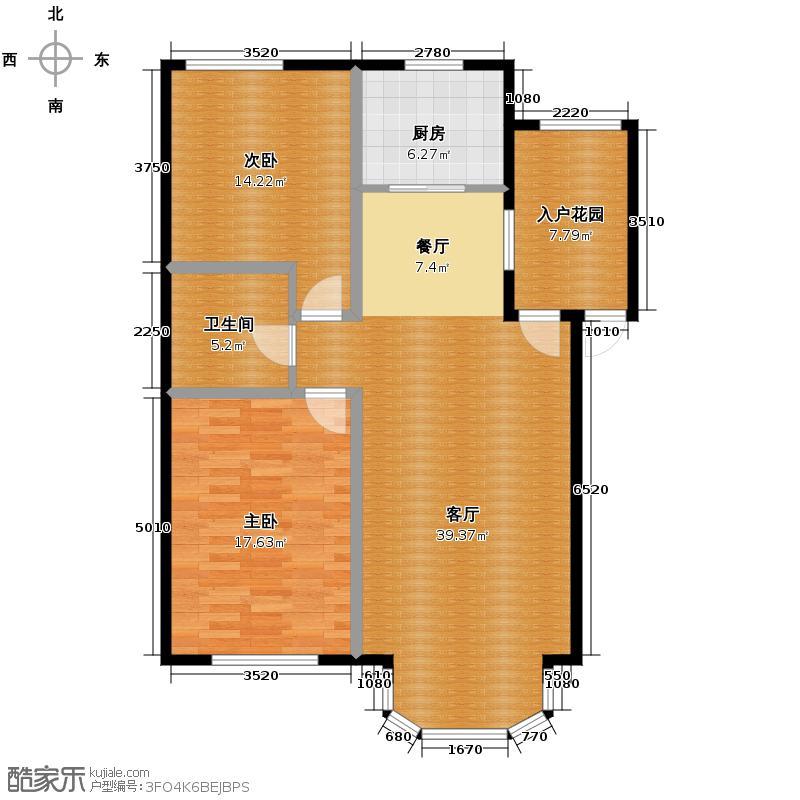 中海城105.00㎡户型2室2厅1卫