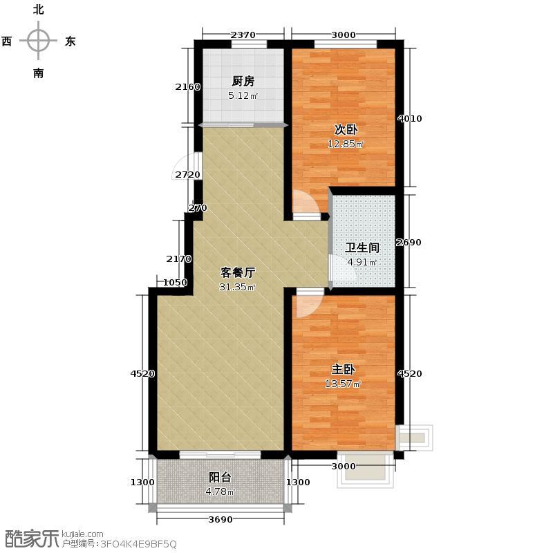 海兰嘉园102.26㎡A1户型2室1厅1卫1厨